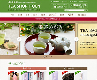 TEA SHOP ITOEN